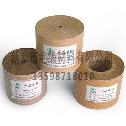薄膜、复合材料、粘带和纤维纸